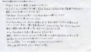 20110217nk_s