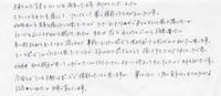 20110404_1101tanaka_ss_2