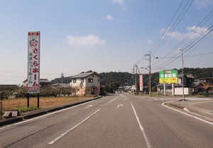 Mapsign201210