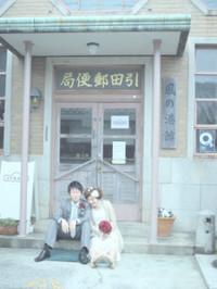 結婚写真サンプルフォト1