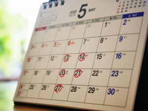 今週、来週の水、木(5/13、14、20、21)は、連休となります